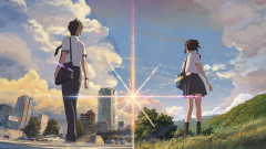 Your Name. 2016