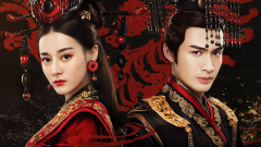 The King's Woman 2017 tv