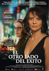Clouds of Sils Maria (2014) Movie