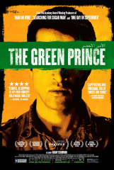The Green Prince (2014) Movie