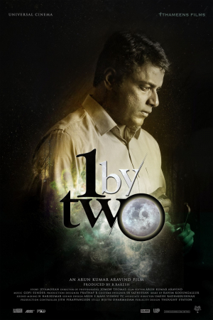 1 by Two (2014) Movie
