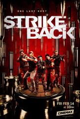 Strike Back TV Series